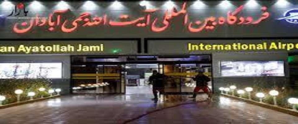 استعفای مدیرکل فرودگاه آبادان سه روز پیش از بازداشت