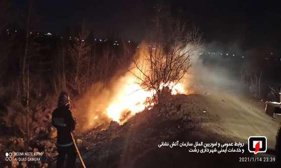 تلاش آتش نشانی رشت در یک روز گذشته به دنبال وزش باد گرم/ آتش نشانی رشت