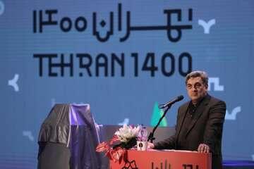 شهردار: ممیزی یک میلیون قطعه ساختمان در تهران آغاز شد