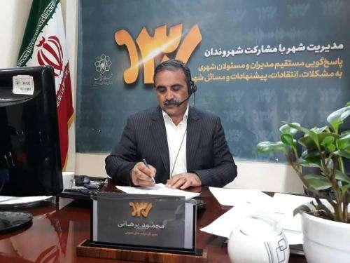 ارسال قبوض عوارض شهرداری مشهد پیامکی می شود/ بدهی ۲۲۰ میلیارد تومانی  ...