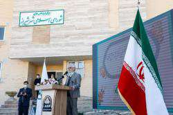 ایجاد مرکز پژوهشها، ارزشمندترین اقدام شورای پنجم شیراز بوده است