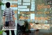 چرا مسکن در ایران گران است؟ / قیمت خانههای ۱۰۰ متری پایتخت