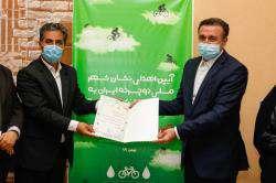 احداث بوستان های ورزش و سلامت در مناطق یازده گانه شیراز