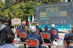 فعالیت ها در سامانه «PMIS» بر مبنای سلامت اداری و شفافیت است