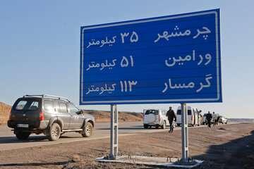 افتتاح آزاد راه غدیر؛ توسعه صنعت گردشگری و رونق اقتصاد ملی