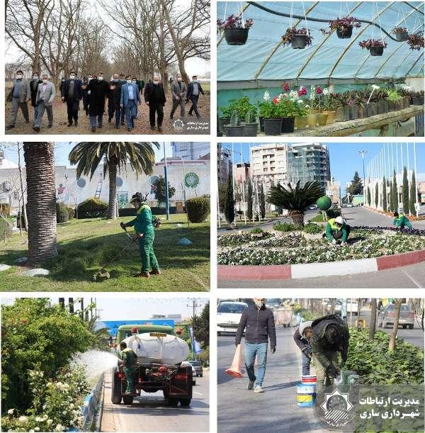 نگاهی به عملکرد یک ماهه سازمان های تابعه شهرداری ساری(2)