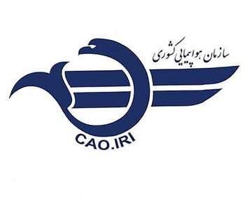 پروازها از عراق به مدت یک هفته تعلیق میشود