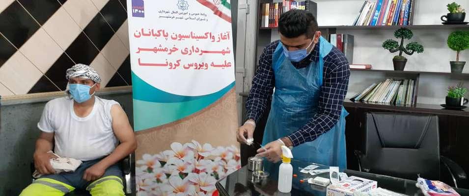 شهردار خرمشهر از آغاز نخستین مرحله از تزریق واکسن کرونا به پاکبانان شهرداری خرمشهر خبر داد