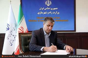 مدیرعامل شرکت فرودگاه ها و ناوبری هوایی ایران به مدت دو سال ابقا شد