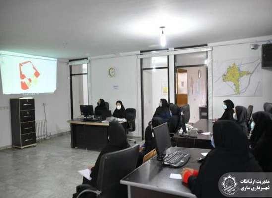 دوره آموزشی تخصصی نرمافزار GIS برگزار شد