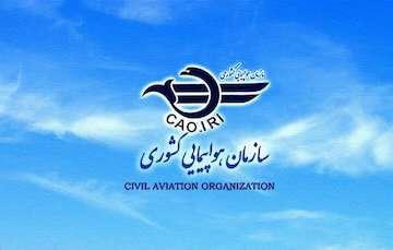 لغو پروازهای شرکت های هواپیمایی متخلف قانونی شد