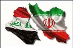 امضای نقشه راه پنجساله همکاریهای مشترک بین ایران و عراق