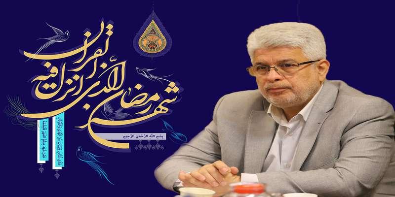 پیام تبریک محمدحسن عاقل منش عضو شورای اسلامی شهر رشت بمناسبت آغاز ماه مبارک رمضان