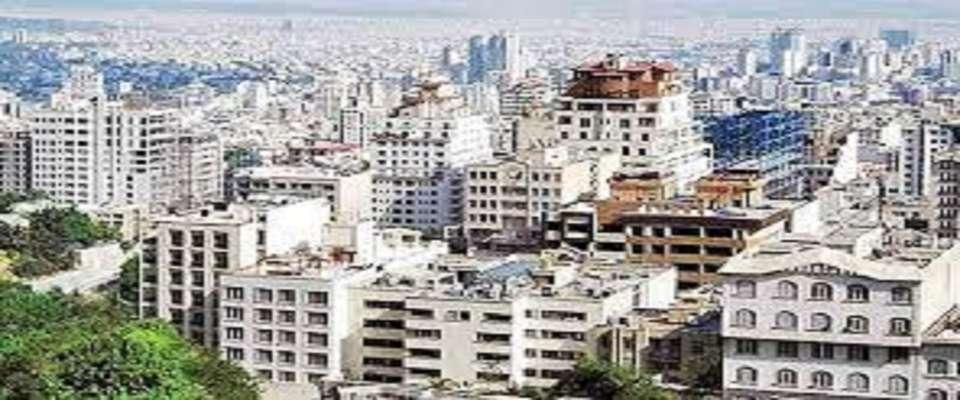 قیمت آپارتمان در تهران؛ ۳۰ فروردین ۱۴۰۰