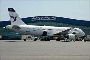 پروازهای فرودگاه سردار جنگل رشت افزایش مییابد