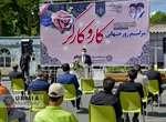 مراسم روز جهانی کار و کارگر در شهرداری ارومیه برگزار شد+گزارش تصویری