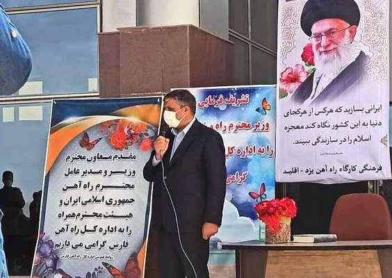 سوت قطار اقلید - یزد خردادماه ۱۴۰۰ نواخته میشود