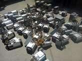 شناسایی و جمعآوری 112 دستگاه غیرمجاز ماینر در چهارمحال و بختیاری