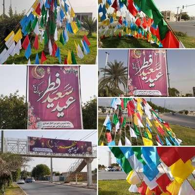 فضاسازى و آذين بندى سطح شهر به مناسبت عيد سعيد فطر توسط شهردارى خرمشهر