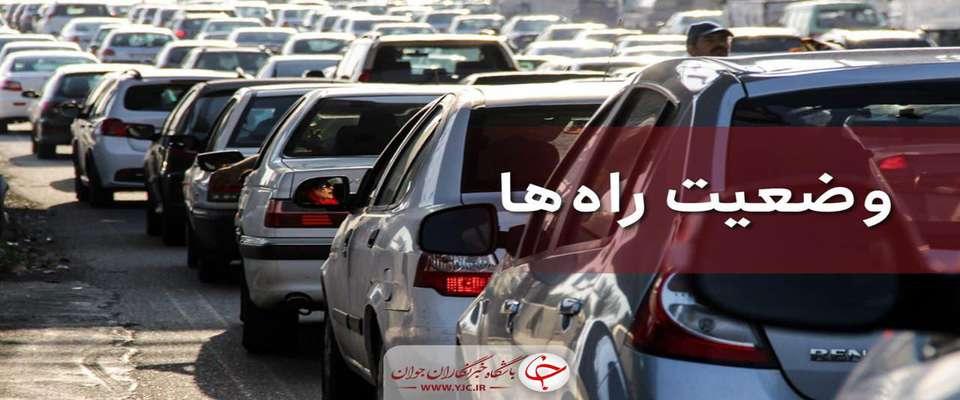 آخرین وضعیت جوی و ترافیکی محورهای مواصلاتی+ تصاویر