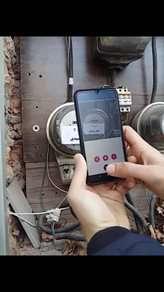اجرای طرح قرائت نرمافزاری کنتورهای آنالوگ در برق تبریز