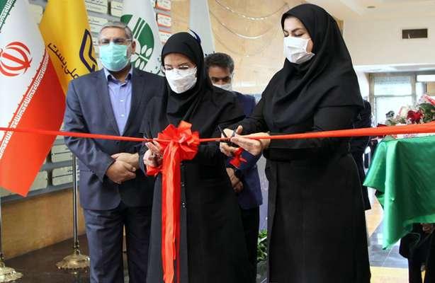 نمایشگاه تمبرهای محیط زیست ایران افتتاح شد