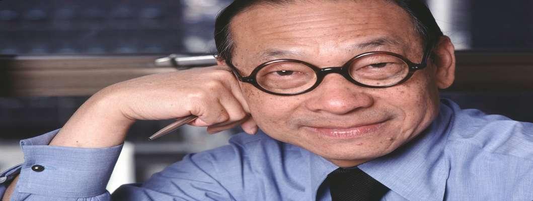 یو مینگ پی؛ برجسته ترین معمار قرن بیستم