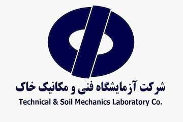 امضای تفاهمنامه همکاری میان شرکت آزمایشگاه فنی و مکانیک خاک و شورای مرکزی سازمان نظام مهندسی ساختمان