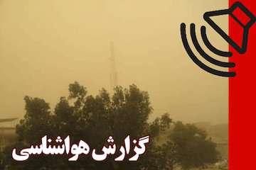 بشنوید|وزش باد شدید همراه با گردوخاک در برخی نقاط ایران/ آسمان تهران صاف همراه با وزش باد