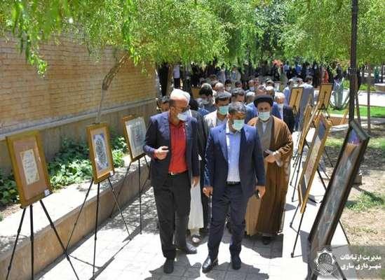 نمایشگاه آثار فاخر کتابت قرآن کریم افتتاح شد