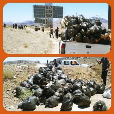 پاکسازی قسمتی از پارک ملی کلاه قاضی توسط زندانیان