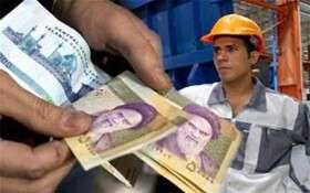 بالا بردن قدرت خرید و بهبود وضع معیشت کارگران