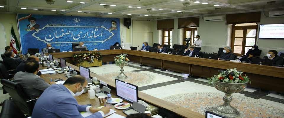 """نیروگاههای اصفهان در 2 سال اخیر """"مازوت"""" استفاده نکردهاند"""