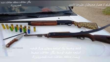 کشف اسلحه شکاری قاچاق در منطقه حفاظت شده قمصر و برزک کاشان