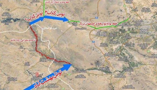 شرایط سازمان حفاظت محیط زیست برای صدور مجوز طرح بهشت آباد