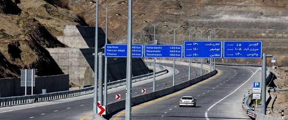 بهره برداری از مهمترین بخش کریدور آزاد راهی کشور/ صرفه جویی ۶۵ میلیون لیتری بنزین با افتتاح آزادراه اراک - خرم آباد
