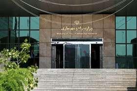 موافقت کمیسیون عمران با طرح تفکیک وزارت راه و شهرسازی