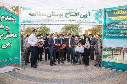 آیین بهره برداری از چهار پروژه شاخص شهری در منطقه پنج شیراز برگزار شد