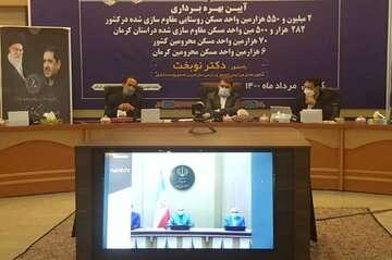 کرمان رتبه نخست کشور را در مقاومسازی مسکن روستایی کسب کرد