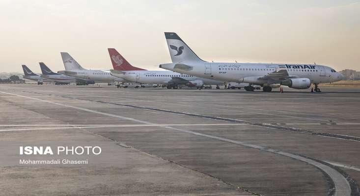 جزییات ممنوعیت پروازی روز پنج شنبه
