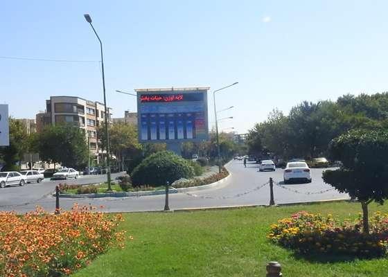 بازسازی و راه اندازی مجدد نمایشگر کیفیت هوای کلان شهر اصفهان مستقر در میدان بزرگمهر