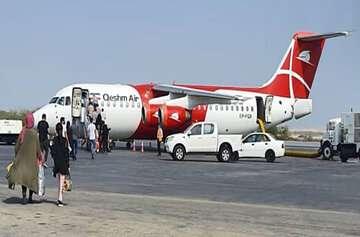 برقراری پروازهای فوقالعاده قشم ایر به نجف از تهران و مشهد