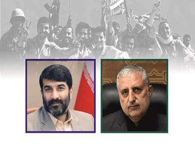 پیام رئیس شورای اسلامی شهر و شهردار ساری به مناسبت هفته دفاع مقدس