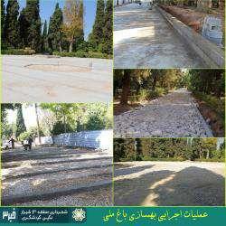 عملیات بهسازی باغ ملی در دست انجام است