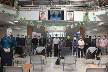برگزاری ویژه برنامه گرامیداشت دفاع مقدس در  پژوهشگاه هواشناسی و علوم جو