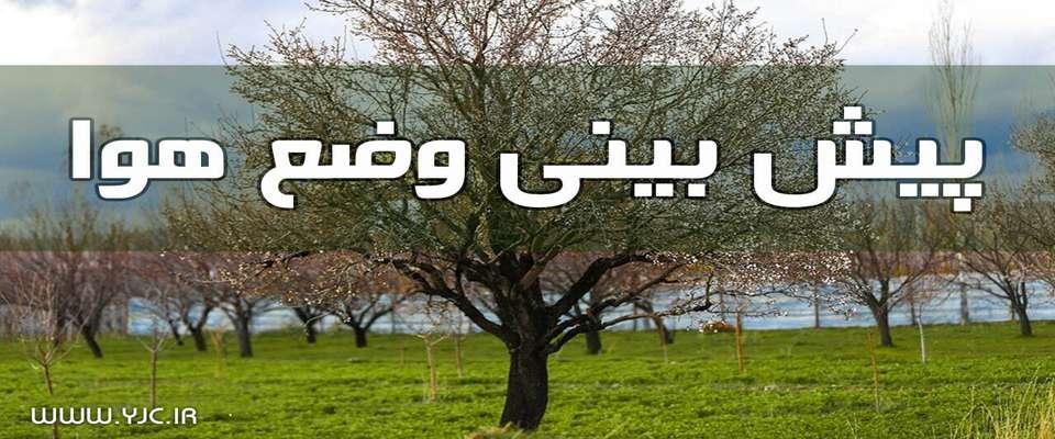 هوا خنک می شود/تهران شاهد وزش باد