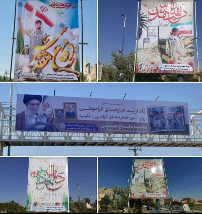 فضاسازی و آذین بندی سطح شهر توسط شهرداری خرمشهر به مناسبت هفته دفاع مقدس