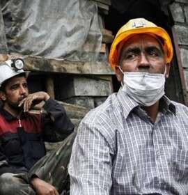 دو عامل اصلی وقوع حوادث کار در معادن ایران