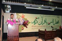 برگزاری محفل انس با قرآن کریم در سازمان نظام مهندسی
