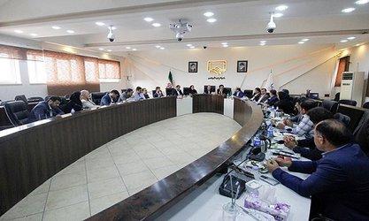یکصد و سی امین جلسه هیات مدیره سازمان برگزار شد+مصوبات